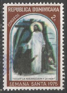 DOMINICAN REPUBLIC 738 VFU Z3566-5