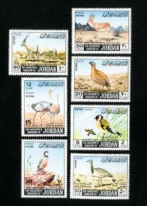 Jordan Stamps # 552-8 VF OG LH Scott Value $54.00