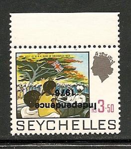 Seychelles 1976 Overprint error ( inverted )  S.G. # 378a