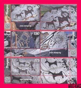 KYRGYZSTAN 2021 History Archaeology Stones Petroglyphs Saimaluu Tash 3v+ MNH