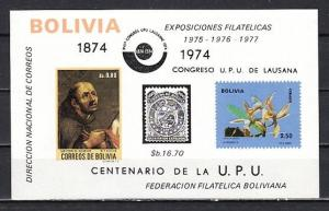 Bolivia, Mi cat. BL42. U.P.U. Centenary s/sheet. Orchid and Art shown.