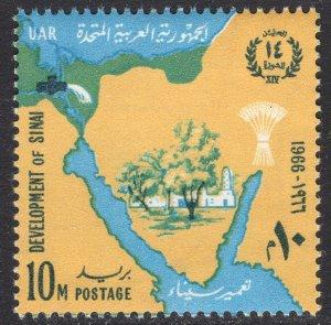 EGYPT SCOTT 700