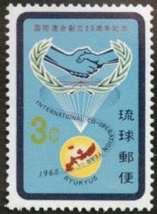 RYUKYU Scott 134 MNH** ICY stamp 1965