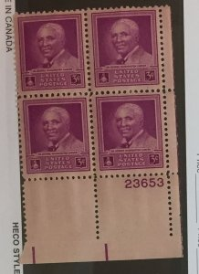 US #953 PB (MNHOG) [Plate Block Mint No Hinge Original Gum] George Carver