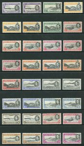Ascension SG38/47b 1937 Complete Set of 32 (All Perfs etc) Fine M/M Cat 714.25