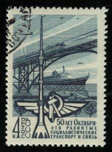 Post of the Soviet Union, 4 kop (T-8470)