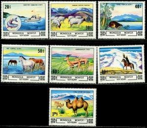 MONGOLIA Sc#1300-1306 1982 Animals Complete Set OG Mint NH