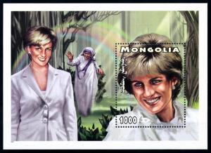 [91839] Mongolia 1997 Royalty Princess Diana Souvenir Sheet MNH
