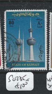 KUWAIT  (PP0705BB)  KUWAIT TOWER  SG  735  VFU