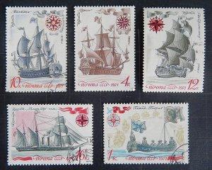 Ships, (1827-Т)