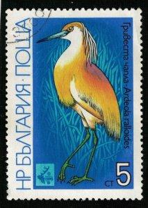 Bird Bulgaria 5ct (TS-688)