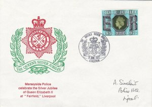 GBP130) FDC GB 1977, Merseyside Police celebrate the Silver Jubilee of Queen Eli