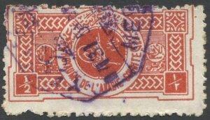 SAUDI ARABIA  1934 Sc RA1 Used War Tax, MECQUE cancel