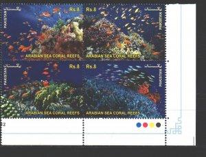 Pakistan. 2012. 1424-28. Coral fish fauna. MNH.