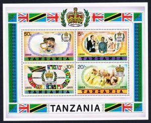 Tanzania Silver Jubilee MS SG#MS222 SC#90a