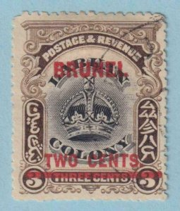 BRUNEI 2  USED - NO FAULTS VERY FINE !