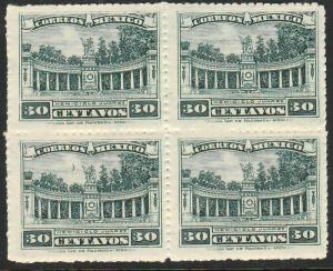 MEXICO 657, 30cents, JUAREZ MONUMENT, BLOCK OF FOUR, MINT, NH. F-VF. (16)