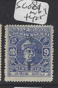 INDIA NATIVE STATE COCHIN (P1112B) SG O O81   VFU