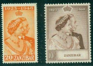 ZANZIBAR #224-5, Complete set, NH, VF, Scott $29.60