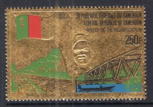 Cameroun C176 Unused Mint Hinged BIN
