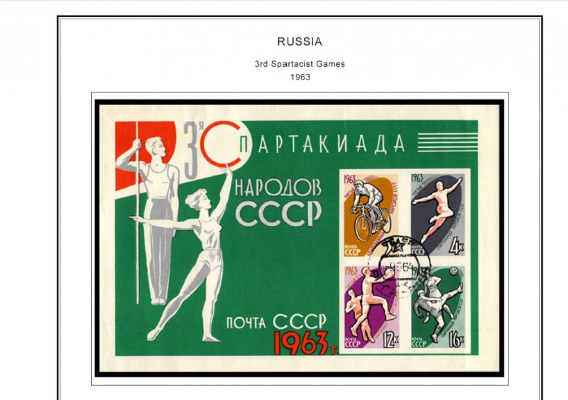 COLOR PRINTED RUSSIA 1960-1965 STAMP ALBUM PAGES (84 illustrated pages)