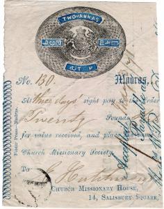 (I.B) India Revenue : East India Company Stamped Paper 2a (Madras)