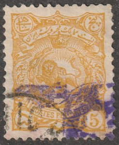Persian/Iran stamp, Scott#164, used, Handstamped, violet, 5CH yellow, #M117