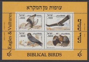 Israel 899A Birds Souvenir Sheet MNH VF