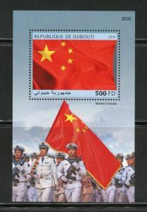 DJIBOUTI 2018  CHINESE ARMY AND FLAG  SOUVENIR SHEET  MINT NH