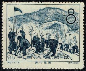 China PRC #388 Tree Planting; Unused NGAI (4Stars)