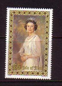 Isle of Man Sc 281 1985 QE II 5 pound stamp mint NH