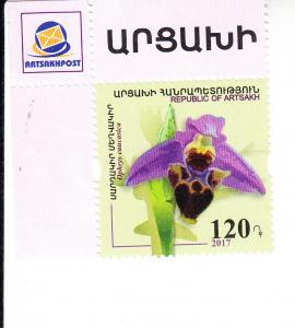 2017 Karabakh Orchids (Scott NA) MNH