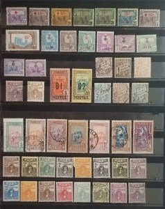 TUNISIA Semi Postal Charity Postage Due Parcel Post Stamp Lot MH Used T468