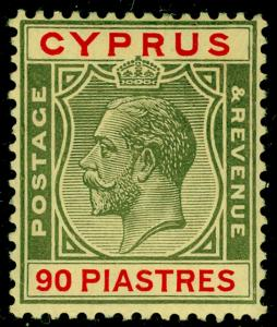 CYPRUS SG117, 90pi green & red/yellow, M MINT. Cat £130.