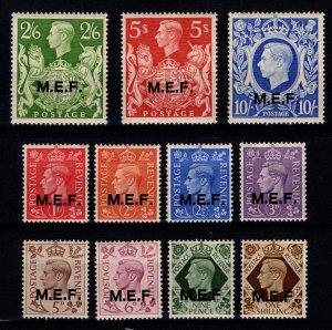 British Occupation of Italian Colonies (MEF) 1943-47 George VI Set [Unused]
