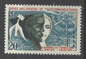 French West Africa, Scott #86; 20fr Africa and Communication Symbols, MH