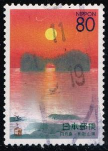 Japan #Z303 Engetsutou Island; Used (0.90)