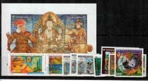 New Caledonia Scott 949-57 Mint NH (Catalog Value $34.00)