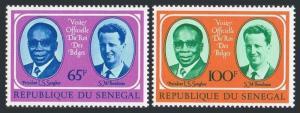 Senegal 407-408,MNH.Michel 562-563.Visit of King Baudouin,1975.President Senghor