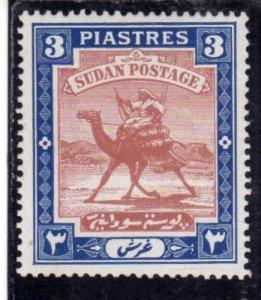SUDAN SOUDAN 1948 CAMEL POST SERVIZIO POSTALE A CAMMELLO 3p MNH