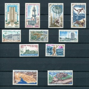 x123 - FRANCE AFARS & ISSAS Lot of (11) Stamps. All Unmounted Mint MNH
