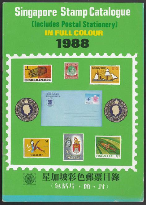 Singapore Stamp Catalogue (Includes Postal Stationery)