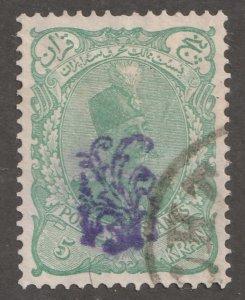 Persian stamp, Scott#133, used, 5 kran emerald, perf 12.5/12.0