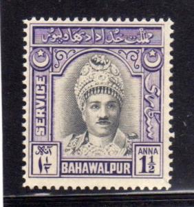 BAHAWALPUR PAKISTAN 1945 SERVICE OFFICIAL SULTAN AMIR NAWAB SADIQ MUHAMMAD KH...