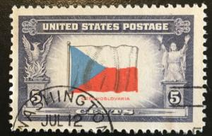 910 Over Run Countries, Circulated Single, Vic's Stamp Stash