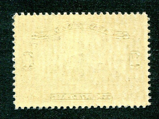 Canada #159 Mint VF NH