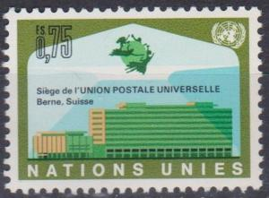 UN  Geneva #18  MNH VF (B5628)
