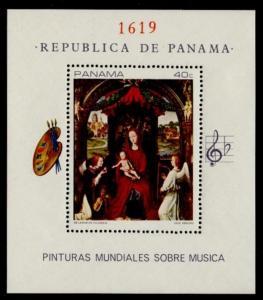 Panama 488a MNH Art, Music, Painting