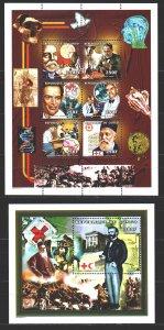 Brazzaville. 2000. ml 1703-8, bl141. Red Cross. MNH.