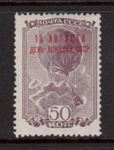 Russia #C76c NH Mint